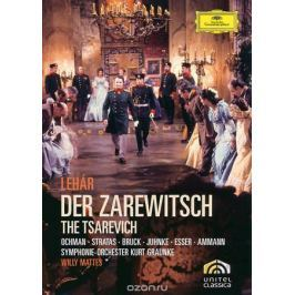 Lehar, Willy Mattes: Der Zarewitsch