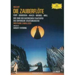 Mozart, Wolfgang Sawallisch: Die Zauberflote