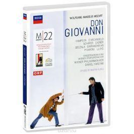 Mozart, Daniel Harding: Don Giovanni (2 DVD)
