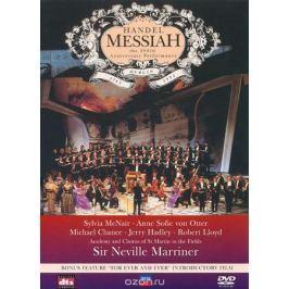 Handel, Sir Neville Marriner: Messiah - The 250th Anniversary Performance