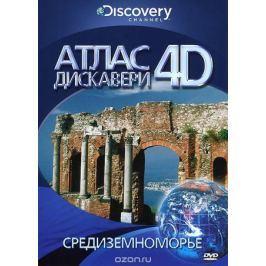 Discovery: Атлас Дискавери 4D: Средиземноморье