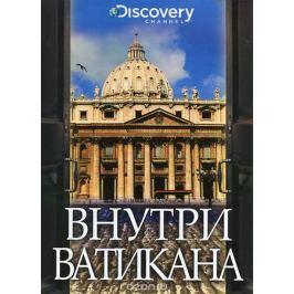 Discovery: Внутри Ватикана