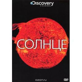 Discovery: Солнце