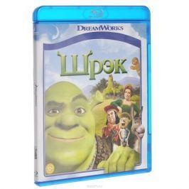 Шрэк (Blu-ray)
