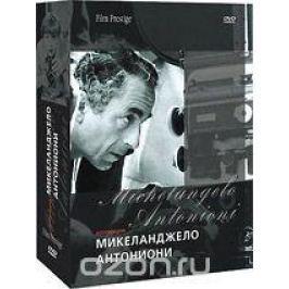Коллекция Микеланджело Антониони № 2: Красная пустыня / Забриски Пойнт / Фотоувеличение (3 DVD)