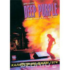 Deep Purple: Калифорния Джем 1974