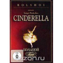 Sergei Prokofiev: Cinderella. Vol. 2