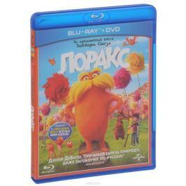 Лоракс (Blu-ray)