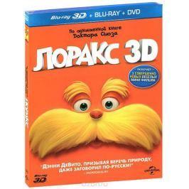Лоракс 3D и 2D (2 Blu-ray + DVD)