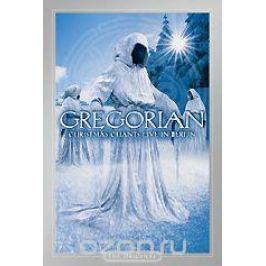Gregorian: Christmas Chants Live In Berlin