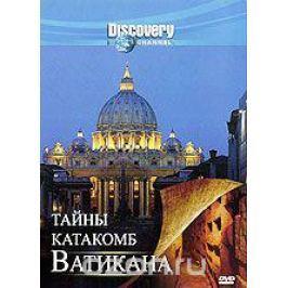 Discovery: Тайны катакомб Ватикана Научно-популярные видеопрограммы