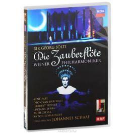 Sir Georg Solti, Mozart: Die Zauberflote (2 DVD)