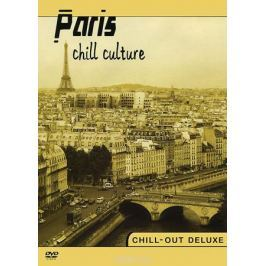 Paris: Chill Culture