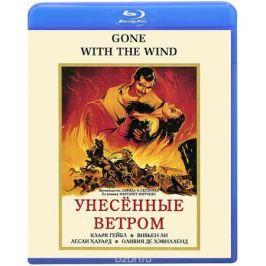 Унесенные ветром (Blu-ray)