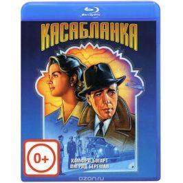 Касабланка (Blu-ray)
