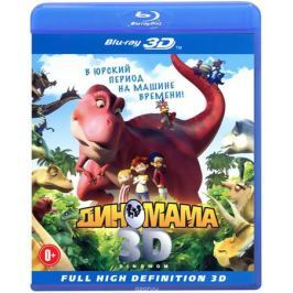 Диномама 3D (Blu-ray)