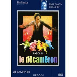 Коллекция Пьера Паоло Пазолини: Декамерон