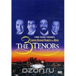The 3 Tenors in Concert 1994 / William Cosel Концерты