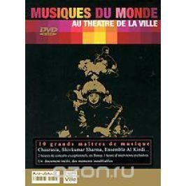 Various Artists: Musiques Du Monde: Theatre De La Ville - Paris