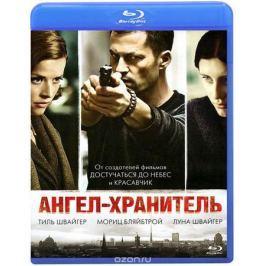 Ангел - хранитель (Blu-ray)