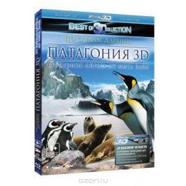 Патагония: По следам Дарвина, От Буэнос-Айреса до мыса Баия 3D и 2D (Blu-ray)