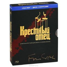Крестный отец: Трилогия (3 Blu-ray)