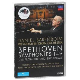 Beethoven: Symphonies 1-9 (4 DVD)