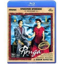 Фрида (Blu-ray)