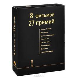 Коллекция фильмов Оскар (8 DVD)