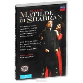 Michele Mariotti, Rossini: Matilde Di Shabran, Neapolitan Version, 1821 (2 DVD)