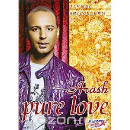 Arash Pure Love: Лучшие видеоклипы