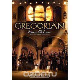 Gregorian: Masters Of Chant. Live At Kreuzenstein Castle