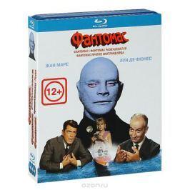 Фантомас: Трилогия (3 Blu-ray)