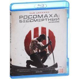 Росомаха: Бессмертный (Blu-ray)