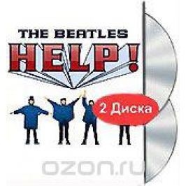 The Beatles. Help! (2 DVD)
