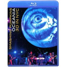 Smashing Pumpkins - Oceania: 3D In NYC (Blu-ray)
