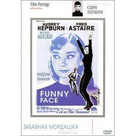 Коллекция Одри Хепберн: Забавная мордашка