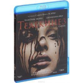 Телекинез (Blu-ray)