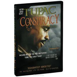 Tupac: Conspiracy