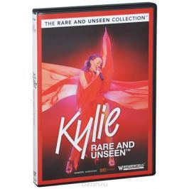 Kylie: Rare And Unseen
