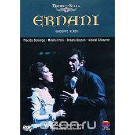 Giuseppe Verdi: Ernani