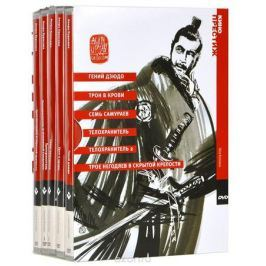 Коллекция Акира Куросава (7 DVD)