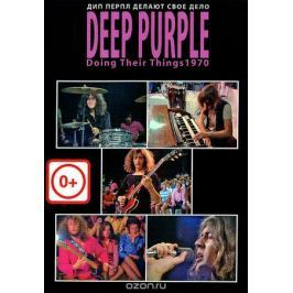 Deep Purple. Doing Their Thing 1970