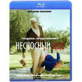 Несносный дед (Blu-ray)