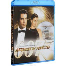 Лицензия на убийство (Blu-ray) Приключенческие боевики