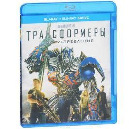 Трансформеры: Эпоха истребления (2 Blu-ray)