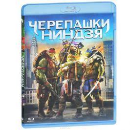 Черепашки-ниндзя (Blu-ray)