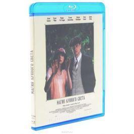 Магия лунного света (Blu-ray)