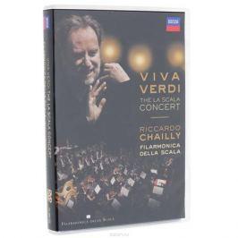 Riccardo Chailly: Viva Verdi! The La Scala Concert