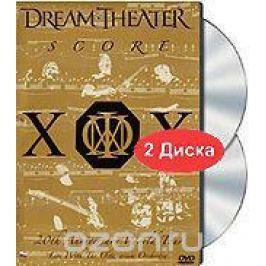 Dream Theater - Score (2 DVD) Концерты
